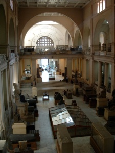 Egyptian National Museum